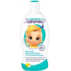 Детская пена для ванн успокаивающая ЛАПОЧКА