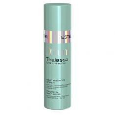Estel, Спрей для волос Otium Thalasso beach-waves, 100 мл