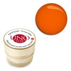 UNO LUX, Краска для китайской росписи №009, оранжевая