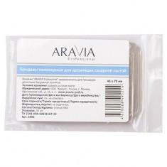 ARAVIA Professional, бандаж для процедуры шугаринга 45*70 мм (30 шт в упаковке)