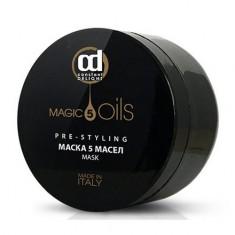 Constant Delight, Маска 5 Magic oils, 500 мл