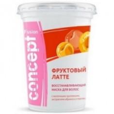 Concept Fusion Mask Fruit Latte - Маска для волос восстанавливающая, Фруктовый латте, 450 мл Concept (Россия)