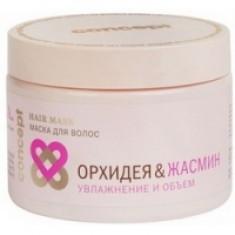 Concept Spa Hydration And Volume Hair Mask - Маска для волос увлажнение и объем, Орхидея и жасмин, 350 мл Concept (Россия)