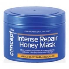 Concept Intense Repair Honey Masque - Маска восстанавливающая с медом для сухих и поврежденных волос, 500 мл Concept (Россия)