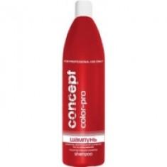 Concept Color Neutralizer Shampoo - Шампунь-нейтрализатор для волос после окрашивания, 1000 мл Concept (Россия)