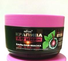 Маска для волос Belita