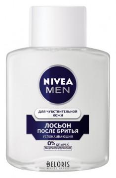 Лосьон для лица Nivea