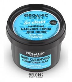 Глина для волос Organic Shop
