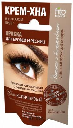 Хна для бровей Фитокосметик ФИТОКОСМЕТИК