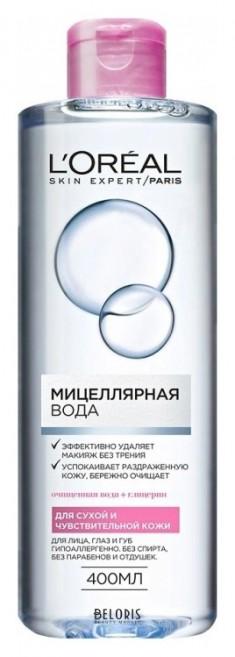 Мицеллярная вода для лица L'Oreal