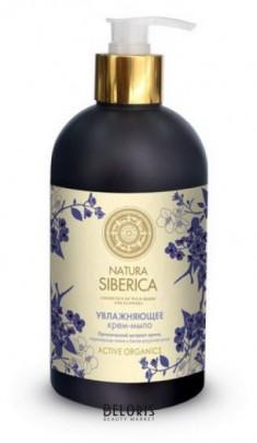 Мыло для рук Natura Siberica