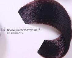 LOREAL PROFESSIONNEL 4.15 краска для волос / ДИАРИШЕСС 50мл