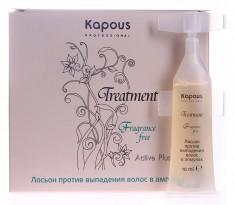 KAPOUS Лосьон против выпадения волос, в ампулах / Treatment 5*10 мл
