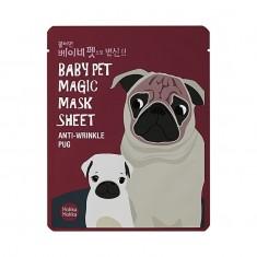 HOLIKA HOLIKA Маска-мордочка тканевая омолаживающая, мопс Бэби Пэт Мэджик / Baby Pet Magic Mask Sheet Anti-wrinkle Pug 22 мл