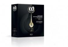 CONSTANT DELIGHT 7.55 CD масло для окрашивания волос, русый интенсивный золотистый / Olio Colorante 50 мл