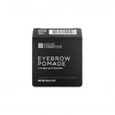 LUCAS' COSMETICS Помада для бровей (серо-коричневый) / Brow pomade Lucas' Cosmetics (grey brown), 4 гр
