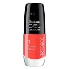 ARTDECO Лак для ногтей 2step Gel Lacquer № 213