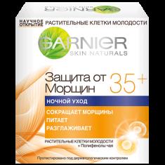 Крем для лица ночной GARNIER SKIN NATURALS Защита от морщин 35+ 50 мл