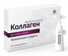 Биоактивный Коллаген бустер косметический 5*9 мл ЛАОНА ЛАБ