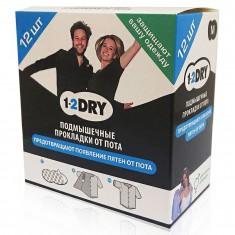 1-2 Dry Прокладки для подмышек от пота средние черные N12 1-2DRY