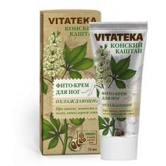 Витатека фито-крем для ног охлаждающийпри отеках с конским каштаном 75 мл Vitateka