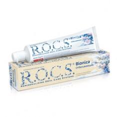 Рокс/Rocs Зубная паста Бионика Отбеливающая 74 гр.