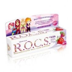 Рокс/Rocs Зубная паста для детей Ягодная фантазия 45гр