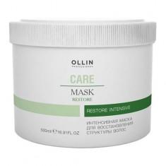 Оллин/Ollin Professional CARE Интенсивная маска для восстановления структуры волос 500мл