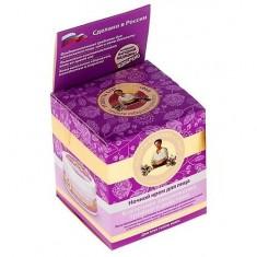 Рецепты Бабушки Агафьи Крем для лица ночной Клеточное омоложение для всех типов кожи 100мл