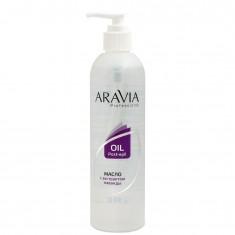 Aravia Масло после депиляции для чувствительной кожи с экстрактом лаванды 300мл Aravia professional