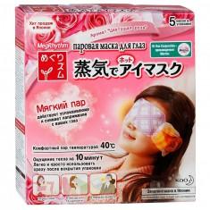 КАО Маска MegRhythm паровая для глаз Цветущая Роза N5 KAO