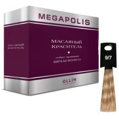 Оллин/Ollin MEGAPOLIS 9/7 блондин коричневый 50мл Безаммиачный масляный краситель для волос OLLIN PROFESSIONAL