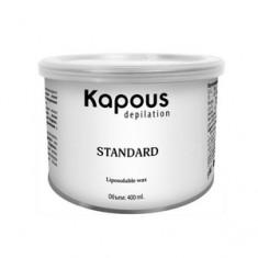 """Жирорастворимый воск """"Синий с азуленом"""" в банке, 400 мл (Kapous Professional)"""