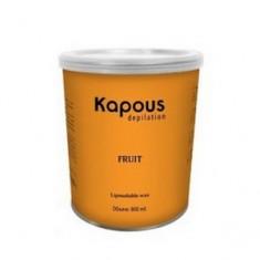 Жирорастворимый воск с ароматом киви в банке, 800 мл (Kapous Professional)