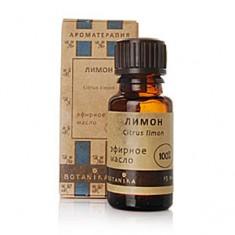 Лимон масло эфирное, 10 мл (Ботаника)