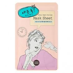 """Тканевая маска """"После"""" после рабочего дня для лица, 16 мл (Holika Holika)"""