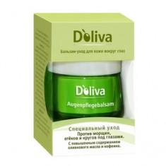 Бальзам-уход для кожи вокруг глаз, 15 мл (Doliva)