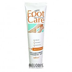 Гель для ног Belita