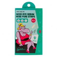 Полоски для носа PURENSKIN GOOD BYE SERUM для очищения пор с алоэ 5 шт
