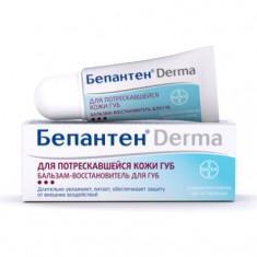 Бепантен Дерма бальзам-восстановитель для губ 7,5 мл