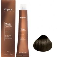 Крем-краска для волос с кератином Magic Keratin Kapous Professional