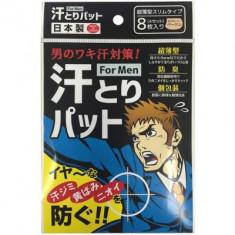 Вкладыши в одежду для защиты от пота для мужчин 8 шт KYOWA SHIKO