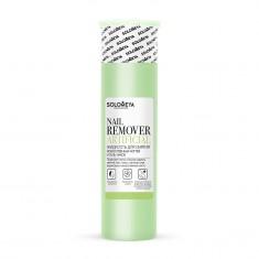 SOLOMEYA Жидкость для снятия искусственных ногтей и гель-лаков с помпой / Artificial Nail Remover 150 мл