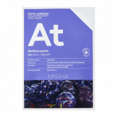 Маска тканевая с баклажаном и черносливом MISSHA Phytochemical Skin Supplement Sheet Mask Anthocyanin/Lifting