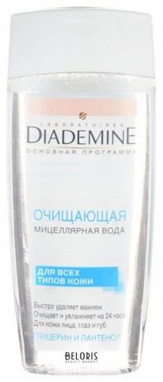 Мицеллярная вода для лица DIADEMINE
