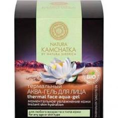 Гель-Аква для лица термальный Моментальное увлажнение кожи NATURA SIBERICA