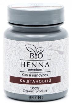 Хна для бровей Bio Henna Premium