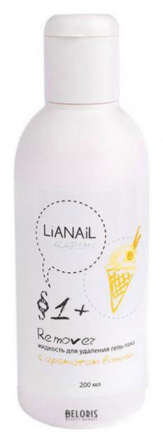 Жидкость для снятия гель лака для ногтей Lianail