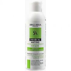 Тонизирующий лосьон для матирующего эффекта и предотвращения жирного блеска SERGE ARSUA