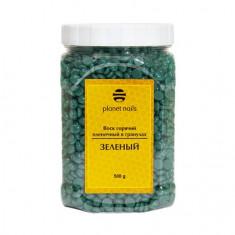 Planet Nails, Воск горячий в гранулах, пленочный, зелёный, 500 г